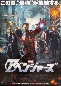 Marvel's_The_Avengers_001