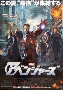 Marvel's_The_Avengers_001